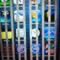 LIGNES VERTICALES SUR L'ECRAN iPhone 5