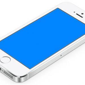 Iphone5sbluescreen